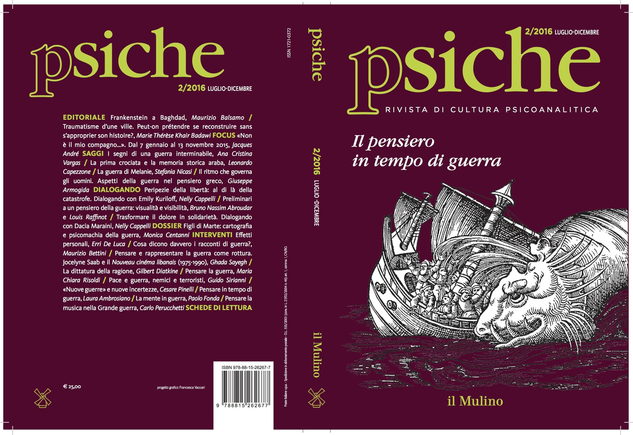 psiche2-2016_b1
